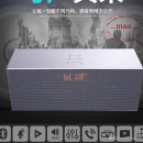 Loa bluetooth ML 58U