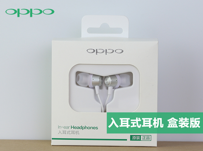 tai nghe oppo